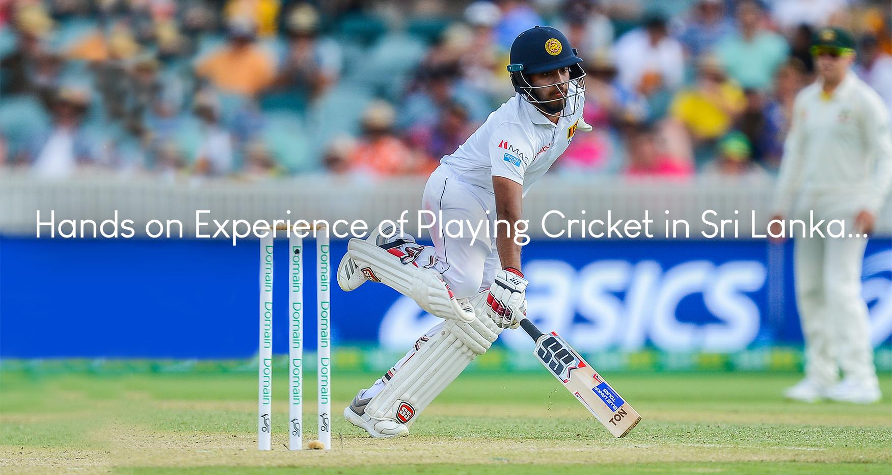 England Cricket Tour to Sri Lanka
