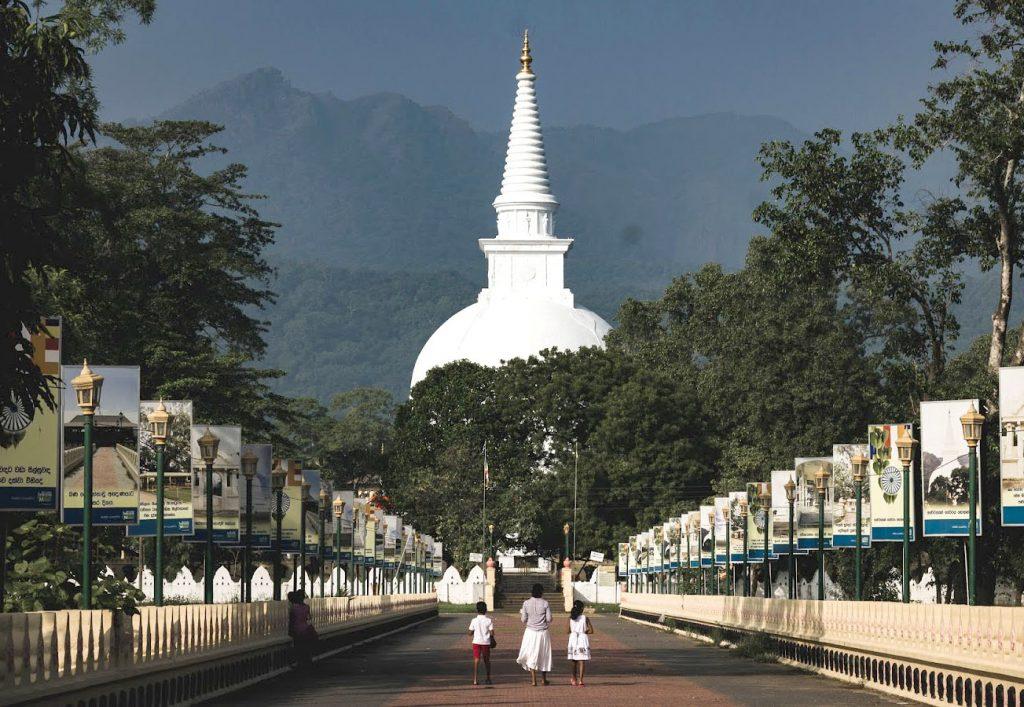 Mahiyangana Rajamaha Viharaya