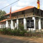 Anuradhapura Archaeological Museum